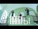 Группа -Пиплы -Бэкстэйдж с фотосесии