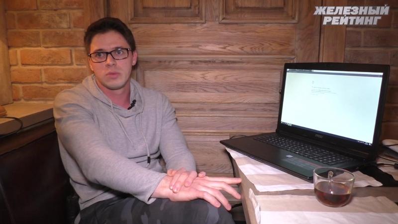 Виталий Орехов о Versus-баттле