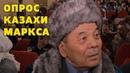 КТО ВИНОВАТ ЧТО МОЛОДЕЖЬ НЕ ЗНАЕТ КАЗАХСКИЙ ЯЗЫК ОТВЕТ