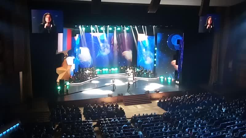 Земляне. Мы на концерте в Кремле 9.12.18