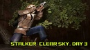Мэддисон играет в Stalker Clear Sky Ну спасибо Васян