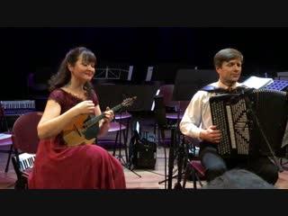 А.Гуревич-Р.Гареев - Старое банджо. Играют Наталия Костенко (домра) и Сергей Неверов (баян)
