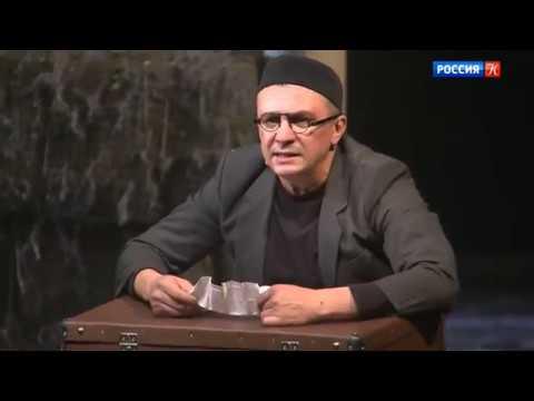 На Золотой маске театр Камала представил спектакль И это жизнь?   Сюжет ТК Культура