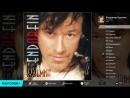 Владимир Кузьмин - EndorFin (Альбом 2013 г)