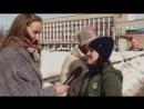 Первый городской канал в Кирове - ВТ опрос 5