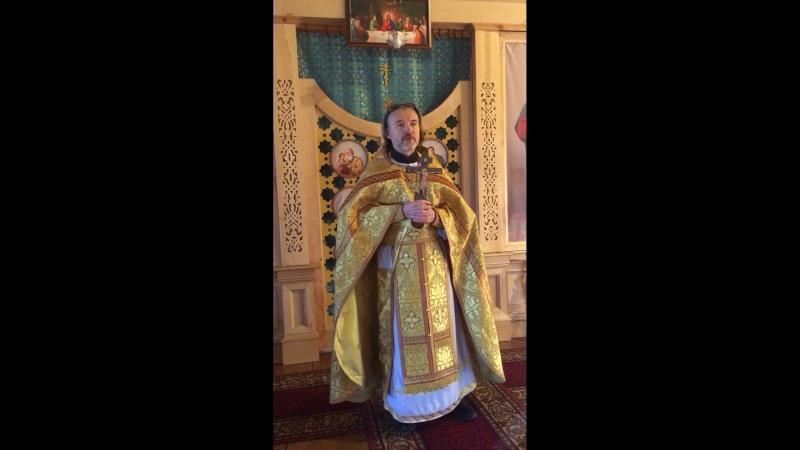 Дом Отца Моего наречется домом молитвы для всех народов!
