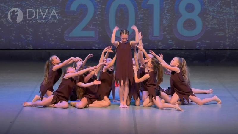 Kids dance (детские танцы), дети 9-13 лет,