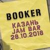 28.10 | Booker @ Jam Bar | Казань