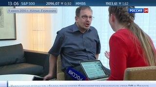 Новости на Россия 24 • Зеппельт рассказал очень странную версию своего нападения на Скабееву