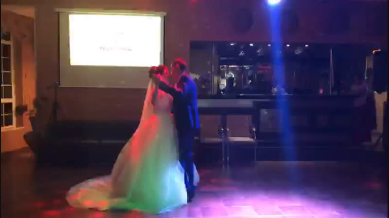 Наш первый танец☺️ Танец влюблённых 👰🏻🤵♥️