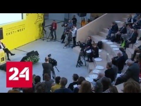 Делегации съезжаются на Международный культурный форум в Петербурге - Россия 24