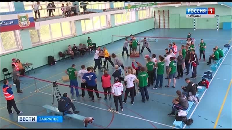 Впервые в Кургане прошли всероссийские соревнования по спорту глухих (армрестлинг)