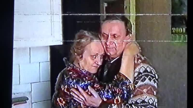 март 2002 год ( Я с т. Надей)