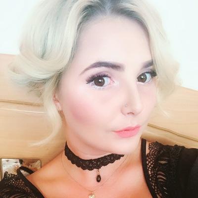 Ирина Винскевич
