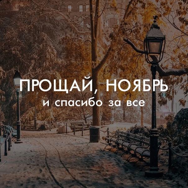Фото №456387927 со страницы Оли Новиковой