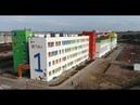 Школа № 1 c бассейном Кошелевпарк Самара Samara Russia