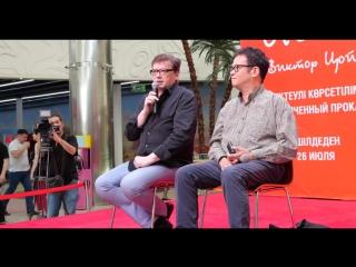 ✩ Пресс-конференция 1 Создатели фильма Игла Рашид Нугманов и Бахытжан Килибаев