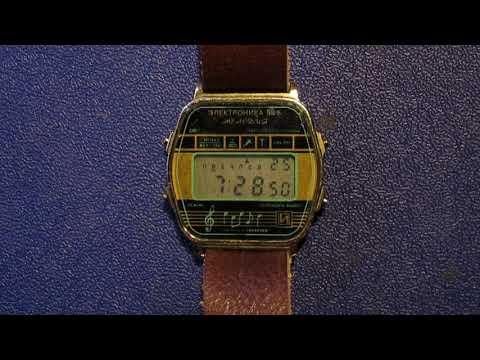 Мои наручные мужские часы «Электроника 55Б»