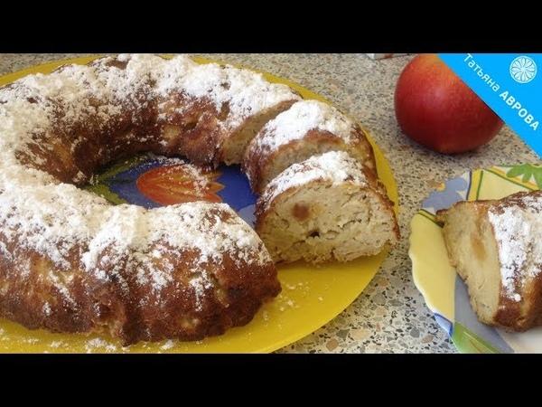 Яблочный кекс с пониженной калорийностью