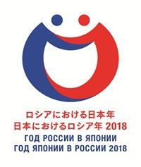 Афиша Тольятти Неделя японской культуры / Тольятти