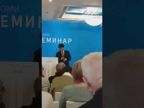 Атоми. Семинар в Санкт-Петербурге