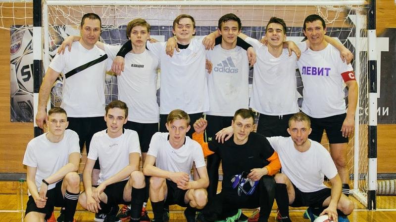 Футбольная команда Левит участвует в новом чемпионате Пензы