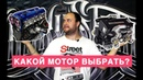 2JZ-GTE ПРОТИВ RB26DETT. ЧТО ЛУЧШЕ В ДРИФТЕ? 2JZ GTE RB26 Drift stilov BWT lucky СВап Двигатели