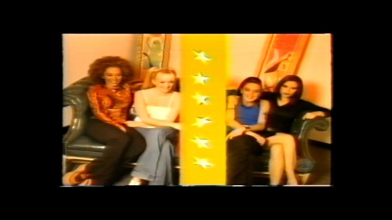 Spice Girls - Geri Reunion Rumours - The Gossip Show xx.08.1998