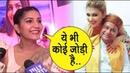 Sapna Choudhary's Funny Reaction On Anup-Jasleen Jodi   Bigg Boss 12