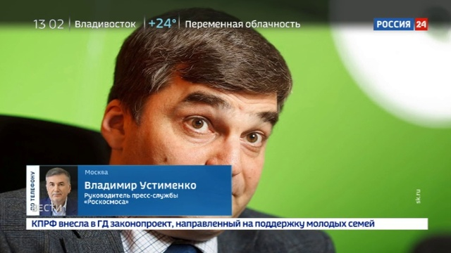 Новости на Россия 24 Главный аналитик ОРКК Дмитрий Пайсон покинет свой пост