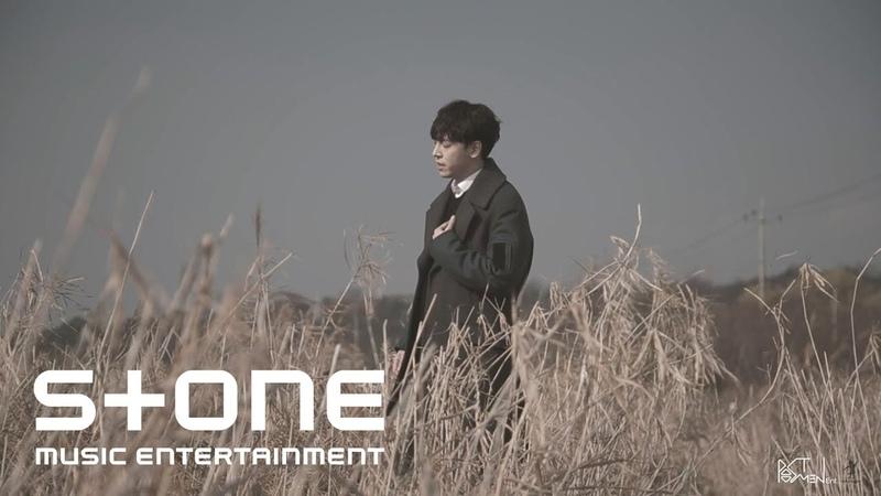 신지후 (포스트맨) (Shin Ji Hoo (POSTMEN)) - 만날 수 있을까요 (Can i see you again) MV