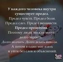 Виктория Королькова фото #50