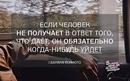 Виктория Королькова фото #49