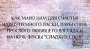 Виктория Королькова фото #47