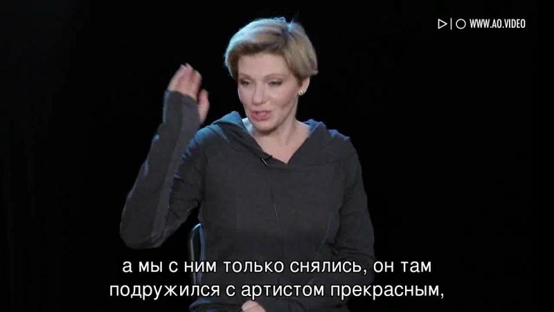 Анна Ардова - Мамочка, не надо со мной говорить про секс