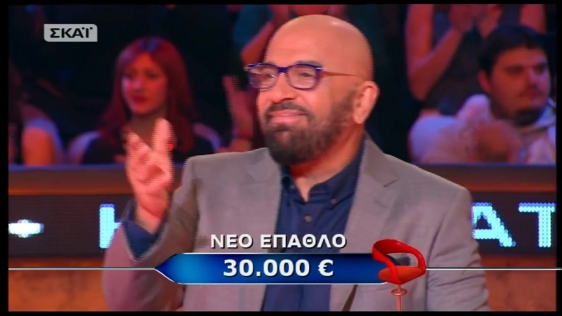 Millionaire Hot Seat (05.11.2015)