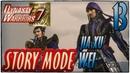 Story Mode ◄ Dynasty Warriors 7 ► Wei Глава 13: Jia Xu