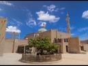 Ajman Museum Emirate of Ajman