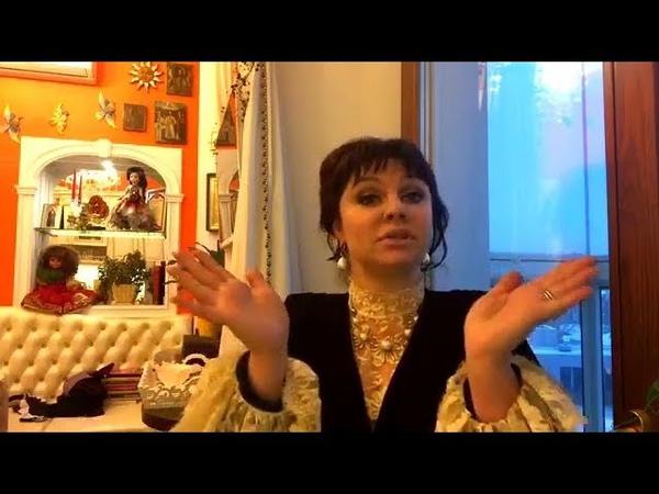 Наталья Толстая Я злая потому что меня обесценивают в моих глазах