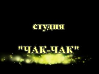 ФОКУС-ПОКУС.студия