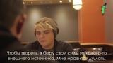 On the Road #8 Gerard Way (rus sub)