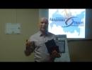Видео отзыв ученика Академия Грант