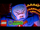 LEGO DC Super-Villains -Трейлер