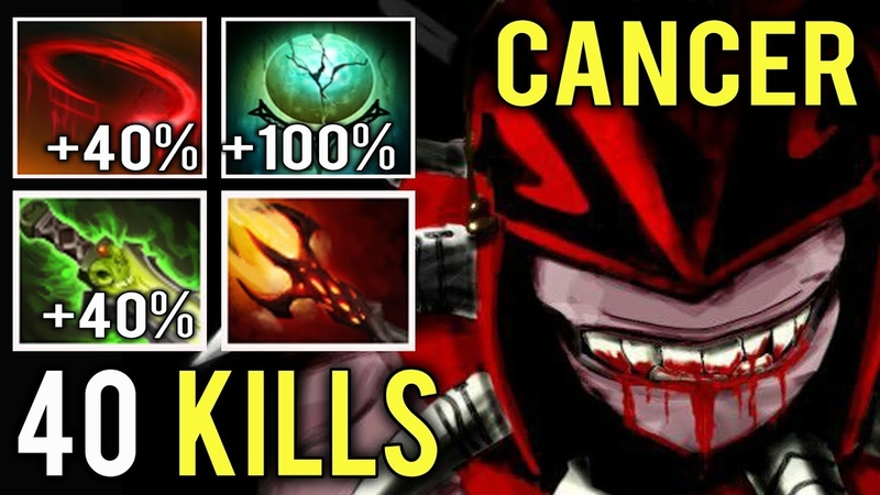 WTF INSTANT KILL 180% Damage Shotgun BS vs Tanker Team Crazy Speed by Ego Cancer Combo Dota 2