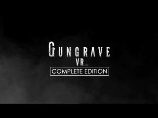 【GUNGRAVE VR COMPLETE EDITION - трейлер.