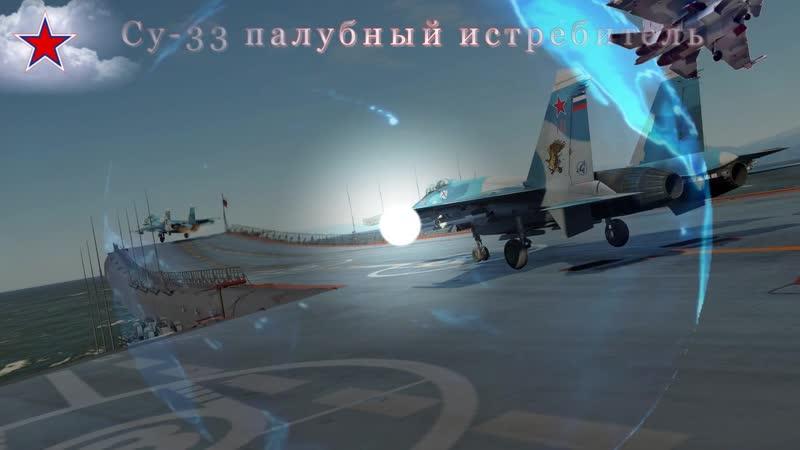 Советская и Российская авиация.
