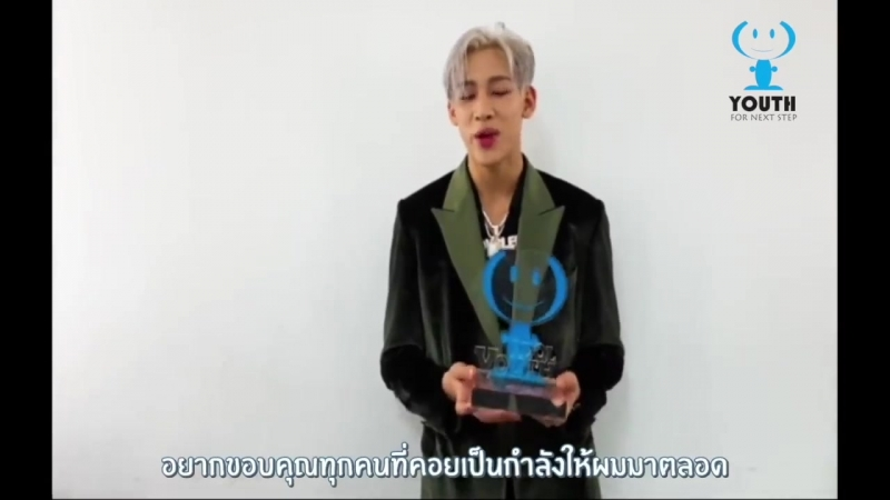 [VIDEO] БэмБэм для YOUTH for next step