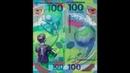 Банкнота 100 рублей 2018 года. Чемпионат мира по футболу. Цена. Стоимость.