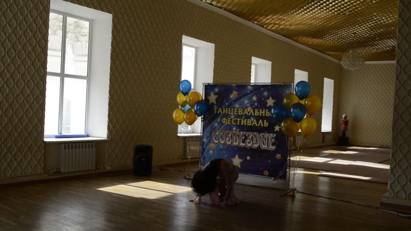 Фестиваль Восточного Танца СОЗВЕЗДИЕ Славянск на Кубани