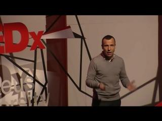 Гай Уинч на TED. Почему всем нужно практиковать неотложную эмоциональную помощь.